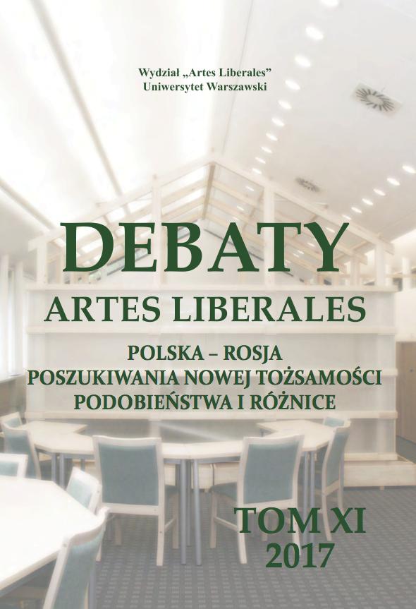 Book Cover: Debaty Artes Liberales – tom XI