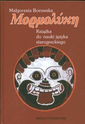 Mormolyke. Książka do nauki języka starogreckiego okładka