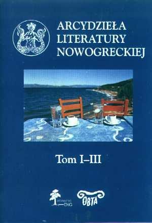 Arcydzieła literatury nowogreckiej, t. I okladka