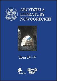 Arcydzieła literatury nowogreckiej, t. IV-V okładka