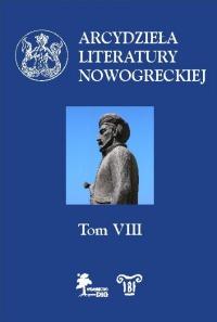 Arcydzieła literatury nowogreckiej, t. VIII. okładka