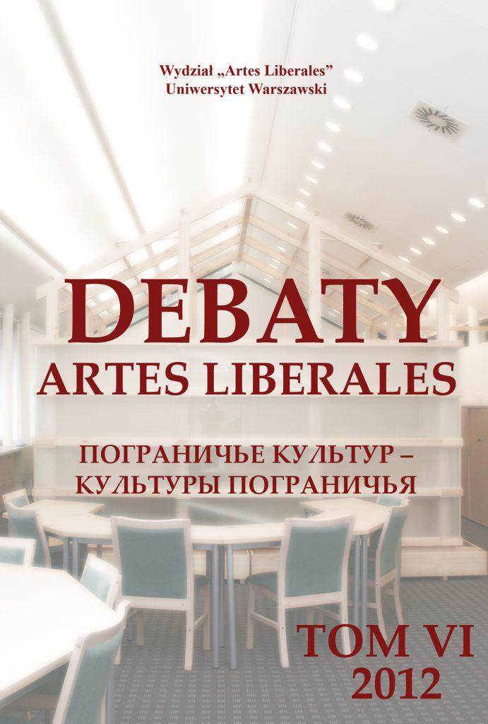 debaty artes liberales tom 6