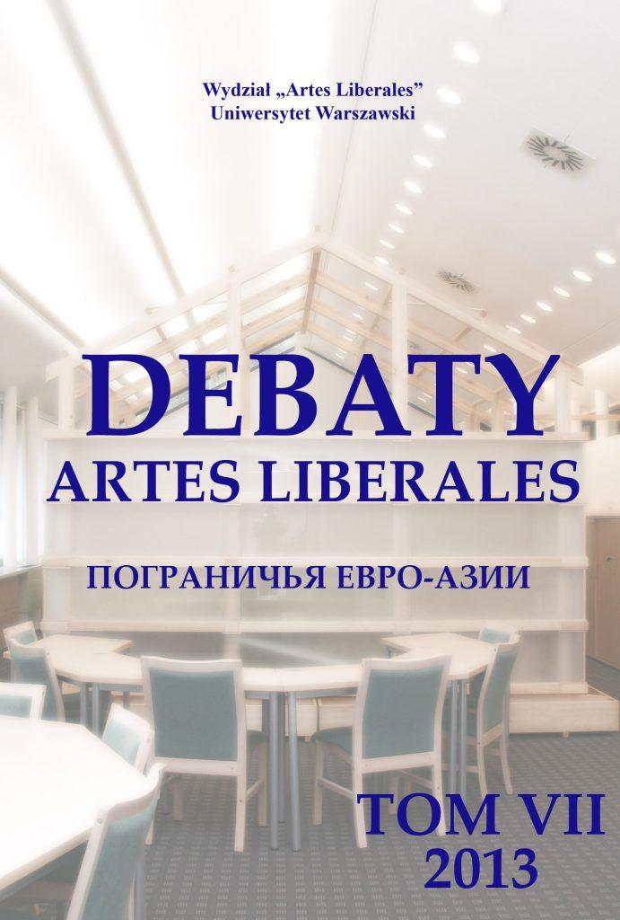 debaty artes liberales tom 7