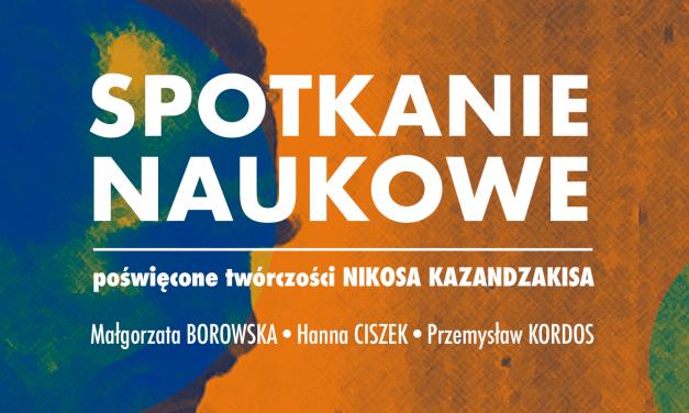 12 grudnia: spotkanie naukowe poświęcone Nikosowi Kazandzakisowi