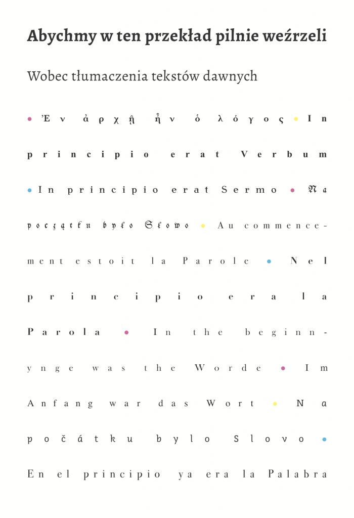 Book Cover: Abychmy w ten przekład pilnie weźrzeli. Wobec tłumaczenia tekstów dawnych