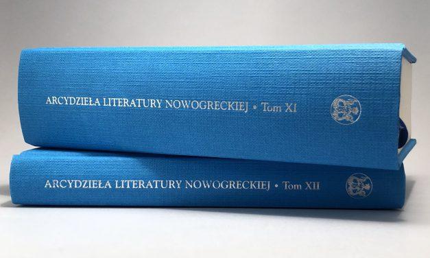 Arcydzieła literatury nowogreckiej – nowe tomy