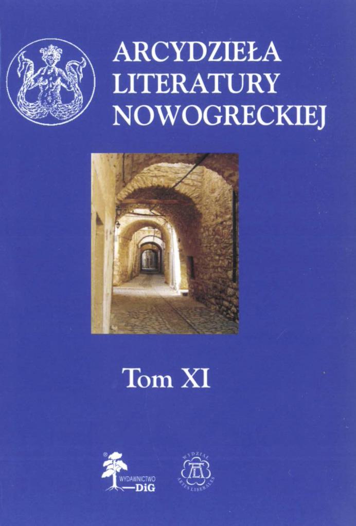 Arcydzieła literatury nowogreckiej. T. XI