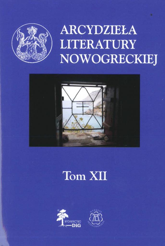 Arcydzieła literatury nowogreckiej. T. XII
