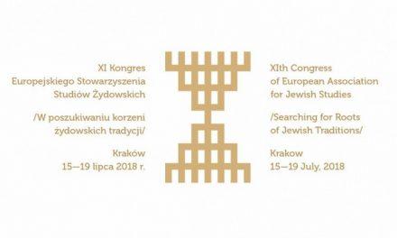 Polska Komisja Bałkanistyki Historycznej i Kulturowej na 11. Kongresie European Association for Jewish Study
