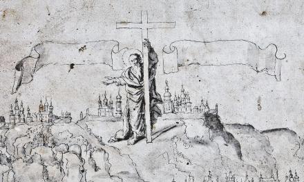 """Konferencja: """"Ruś od schyłku XV do początków XVIII w. Natio vs confessio"""""""