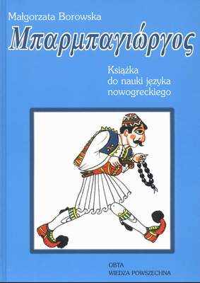 Book Cover: Barbajorgos. Książka do nauki języka nowogreckiego