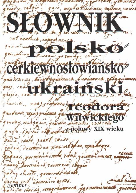 Book Cover: Słownik polsko-cerkiewnosłowiańsko-ukraiński Teodora Witwickiego z połowy XIX w.