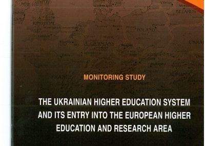 аналітика 2012
