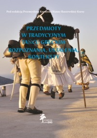 Book Cover: Przedmioty w tradycyjnym tańcu greckim. Rozpoznania, ustalenia, konteksty