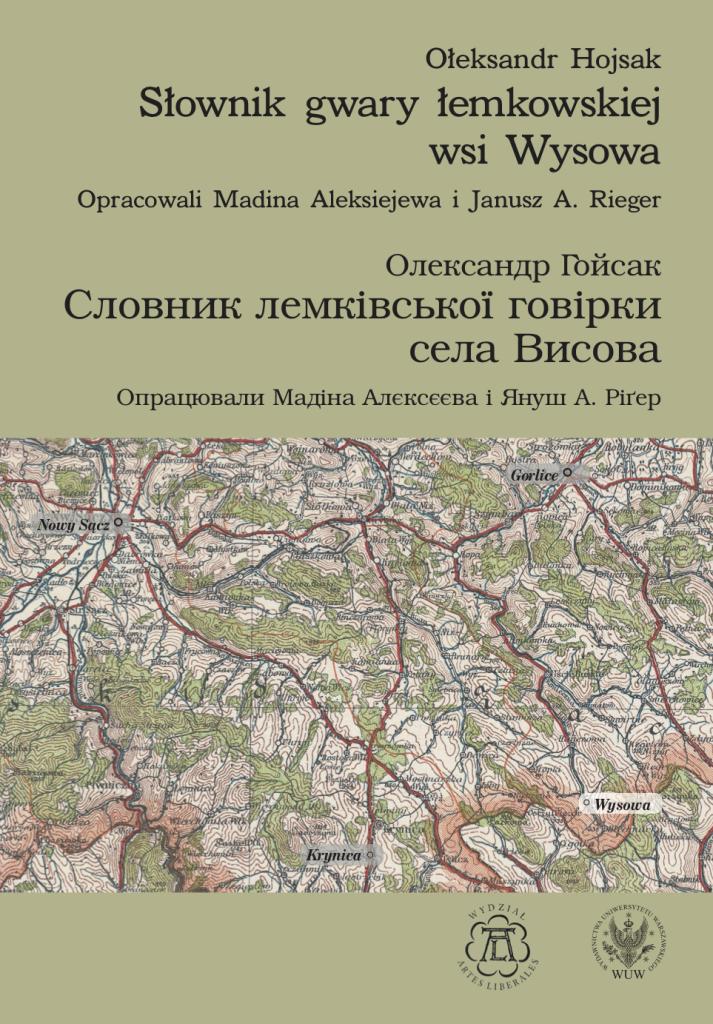 Book Cover: Ołeksandr Hojsak. Słownik gwary łemkowskiej wsi Wysowa