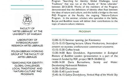 """1 lipca: sesja kończącą program doktorancki """"Searching for Identity…"""""""