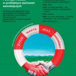26 czerwca: Dzień Wykładów Otwartych poświęcony profilaktyce samobójstw w mediach