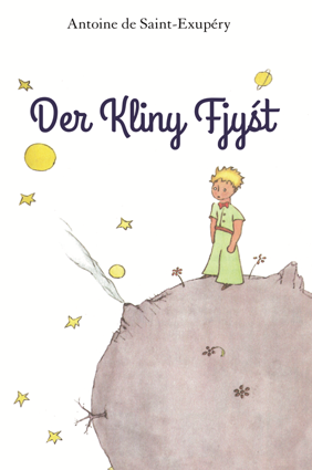 Book Cover: Der Kliny Fjyśt