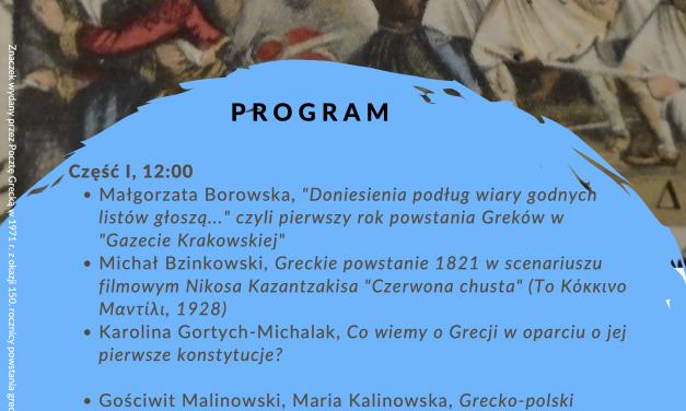 Zapis spotkania Polskiego Towarzystwa Studiów Nowogreckich z okazji 200. rocznicy wybuchu powstania greckiego