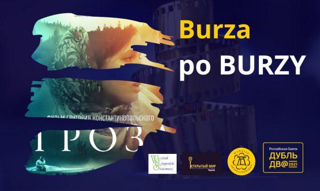 """Burza po Burzy: XII Festiwal Kina Rosyjskiego """"Dubldwa"""""""