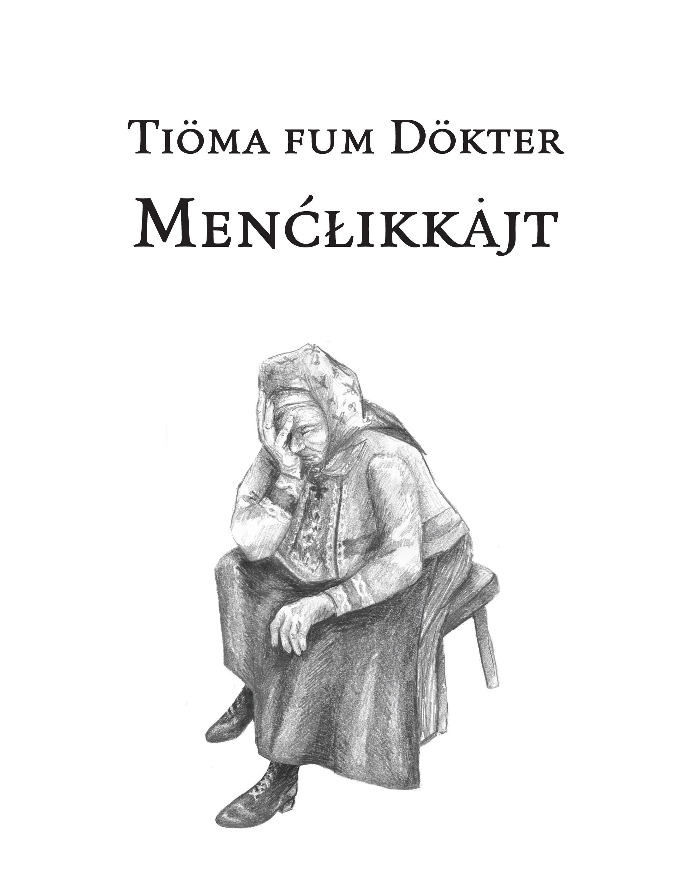 Book Cover: Menćłikkȧjt